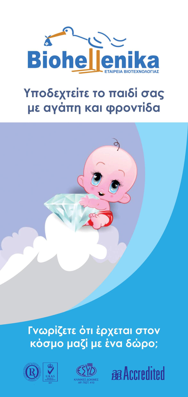 vlastokyttara-triptyxo